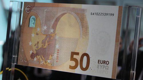 e-ΕΦΚΑ, ΟΑΕΔ και ΟΠΕΚΑ: Μπαράζ πληρωμών έως τις 29 Οκτωβρίου