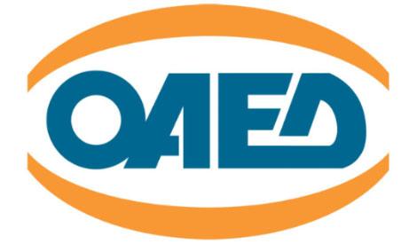 ΟΑΕΔ: Άνοιξαν οι αιτήσεις για τις 50 Επαγγελματικές Σχολές – Όλες οι λεπτομέρειες