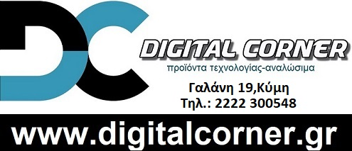 DIGITALCORNER.GR
